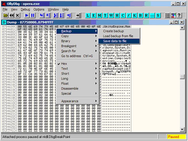 backup -> save data to file